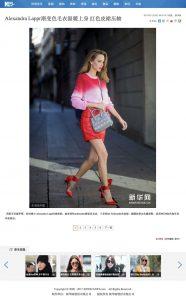 news xinhuanet com - 2017-11-29 - Alexandra Lapp - found on http://news.xinhuanet.com/fashion/2017-11/29/c_1122027237_2.htm