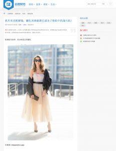 pzcj cn - 2017 05 - Alexandra Lapp - found on http://www.pzcj.com/shenghuo/shishang/209540.html