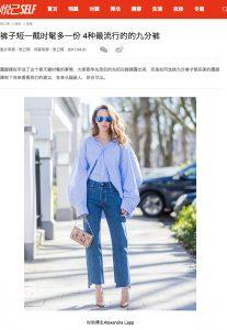 self com cn - 2017 04 - Alexandra Lapp - found on http://fashion.self.com.cn/match/news_125155d66b9ae274.html