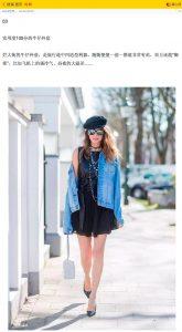 sohu com 2 - 2017 05 - Alexandra Lapp found on http://www.sohu.com/a/137172408_102771