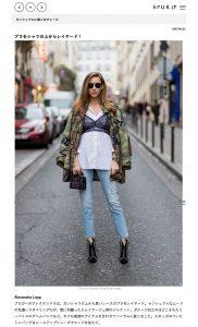 spur jp - 2017 05 - Alexandra Lapp - found on https://spur.hpplus.jp/fashion/feature/201704/22/J0CUdzI/