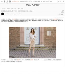 style insight - ELLE HongKong - 2017 06 17 - Alexandra Lapp - found on https://www.elle.com.hk/fashion/style_insight/2017-color-trend-Primrose-Yellow