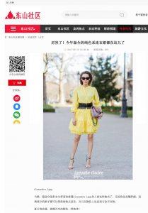 szdssq com- 2017 06- Alexandra Lapp - found on http://www.szdssq.com/fashion/25614.html