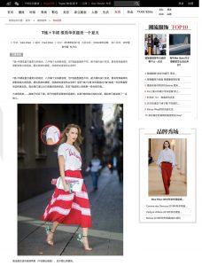 vogue com cn - 2018 06 21 - Alexandra Lapp - found on http://www.vogue.com.cn/invogue/news_18g5a51bc82eef09.html#page=2