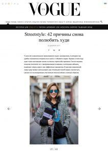 VOGUE Ukraine - 2018 01 23 - Alexandra Lapp - found on https://vogue.ua/article/fashion/streetstyle/streetstyle-42-prichiny-snova-polyubit-hudi.html