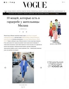 VOGUE ua - 2018 02 20 - Alexandra Lapp - found on https://vogue.ua/article/fashion/tendencii/10-veshchey-kotorye-est-v-garderobe-u-zhitelnicy-milana.html