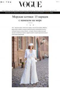 VOGUA ua - 2018 03 12 - Alexandra Lapp - found on https://vogue.ua/article/fashion/tendencii/morskie-kotiki-15-naryadov-s-namekom-na-more.html