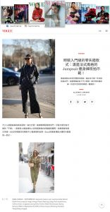voguehk.com - 2020 02 04 - Alexandra Lapp - found on https://www.voguehk.com/zh/article/fashion/jumpsuit-streetstyle-best-pick-ss-2020/?q=/zh/article/fashion/jumpsuit-streetstyle-best-pick-ss-2020/&device=mobile&device=desktop