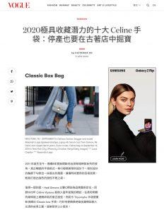 Vogue Hongkong online - voguehk.com- 2020 04 05 - Alexandra Lapp - found on https://www.voguehk.com/zh/article/fashion/2020-top-10-best-celine-bag/