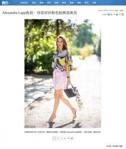 xinhuanet.com - 2018 11 30 - Alexandra Lapp - found on http://www.xinhuanet.com/fashion/2018-11/30/c_1123789138_2.htm