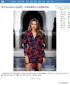 xinhuanet.com - 2018 12 04 - Alexandra Lapp - found on http://www.xinhuanet.com/fashion/2018-12/04/c_1123799371_2.htm