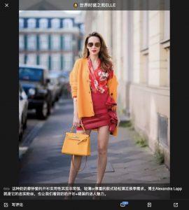 xw.qq.com - 2019 01 0 - Alexandra Lapp - http://www.xinhuanet.com/fashion/2018-11/30/c_1123789138_2.htm