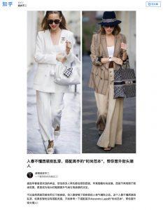 zhuanlan.zhihu.com - 2021 02 05 - Alexandra Lapp - found on https://zhuanlan.zhihu.com/p/349433481